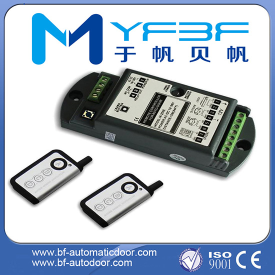 YF205 Automatic Door Function Remote Controller